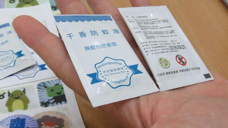 林務局林務試驗所技術轉移伊豆創意公司推出防蚊液、防蚊霜,採小包裝販售,以免產品開...
