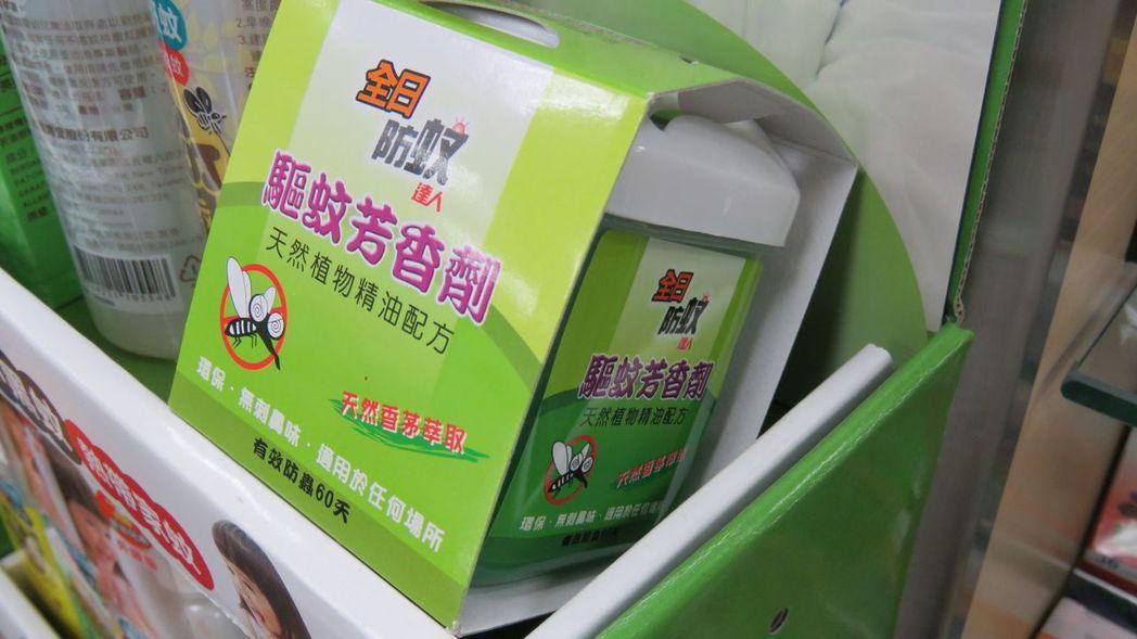 坊間有業者推出室內芳香劑型防蚊產品。 記者張弘昌/攝影