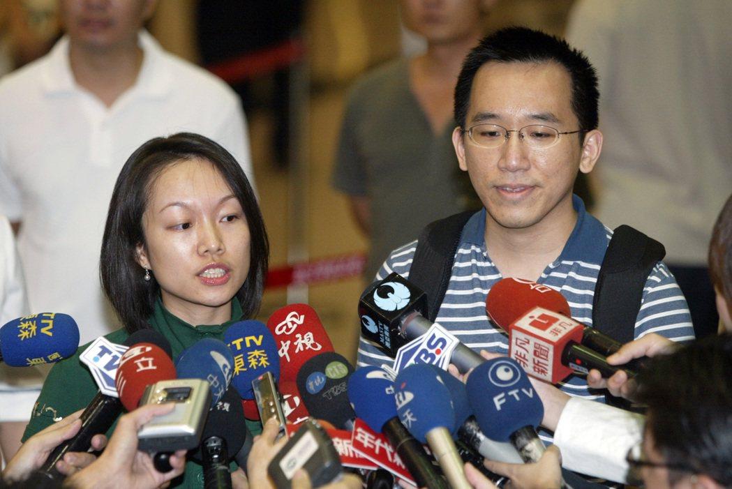 2008年,涉嫌前總統陳水扁洗錢案的陳致中、黃睿靚夫婦表示會盡力配合調查。 圖/...