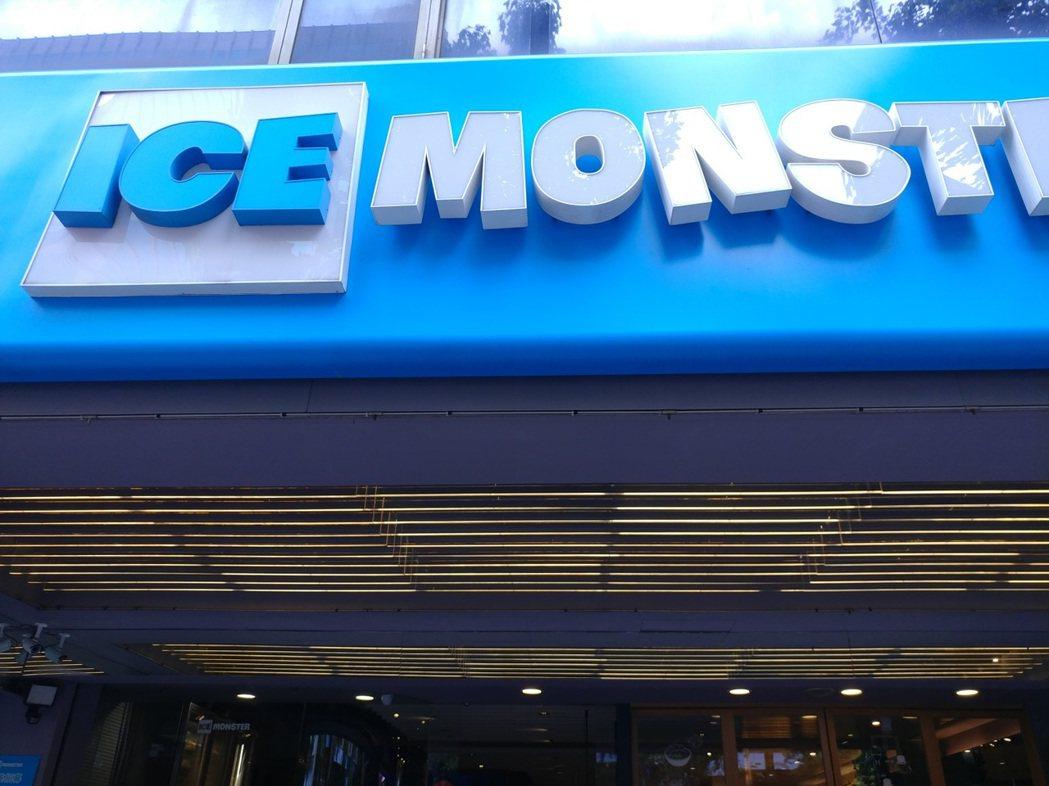 北市衛生局抽驗211件冰品及配料,不合格率7.1%,其中不乏知名連鎖店,如頂呱呱...