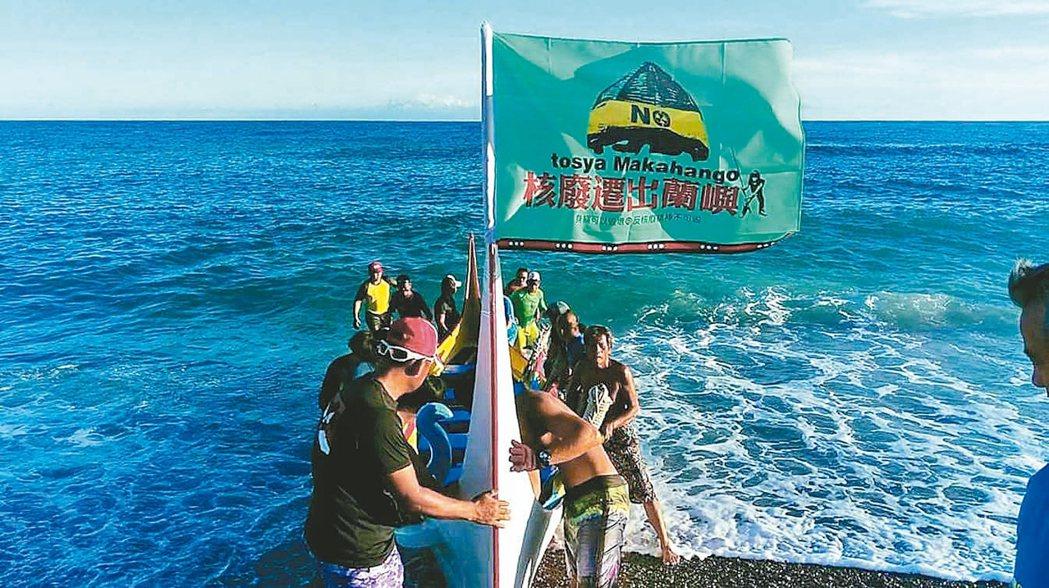 蘭嶼青年行動聯盟今天發起全島豎旗行動,表達核廢遷出蘭嶼的訴求。 圖/蘭嶼青年行動...
