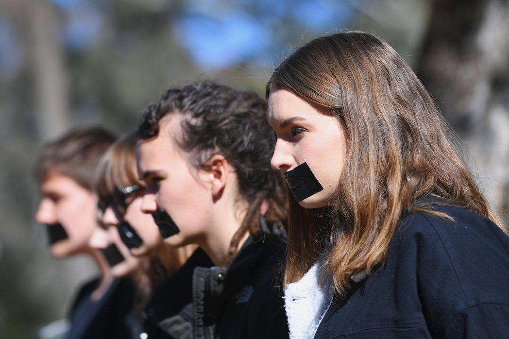 「令人無法接受」 逾半澳洲大學生去年曾遭性騷擾