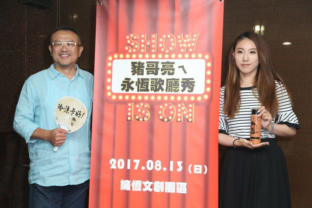 謝順福(左)與謝金晶兄妹說明豬哥亮追思音樂會事宜。記者陳瑞源/攝影