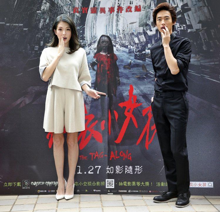 許瑋甯與黃河參與第一集的《紅衣小女孩》。圖/記者鄭超文攝影