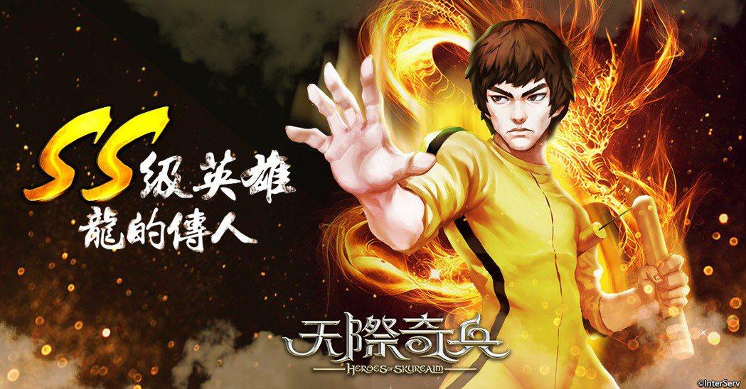 ▲「龍的傳人」擁有強大的爆發力!在武術界無人不曉!