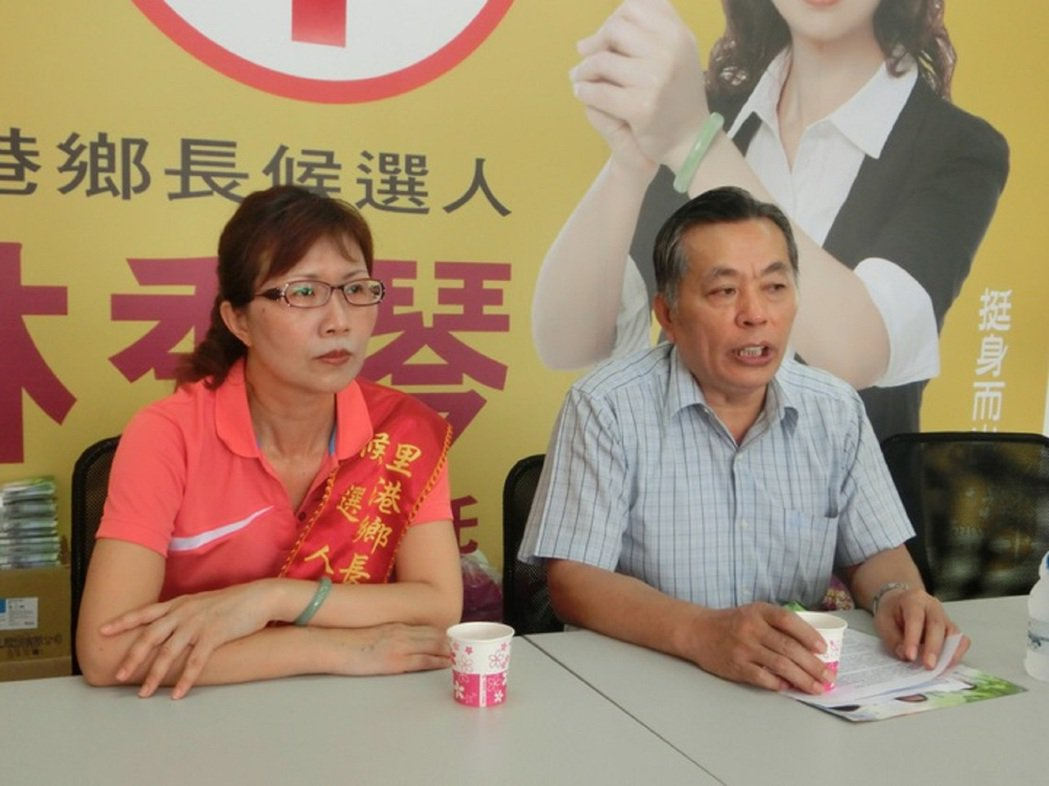 里港鄉長林秀琴(左)代夫出征當選里港鄉長,她的先生張有權(右)則是前任里港鄉長。...
