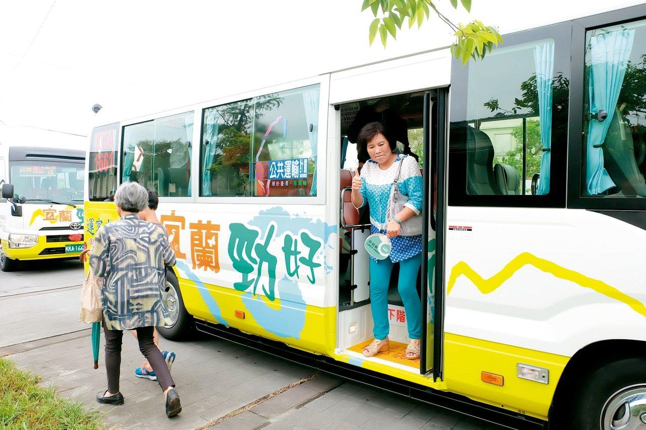宜蘭第7條假日觀光公車落址三星鄉,本周末開始服役。 記者張芮瑜/攝影