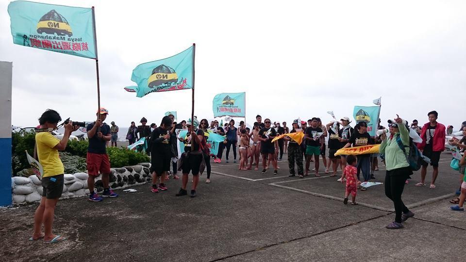 蘭嶼鄉青年昨天發起反核豎旗行動,集結在蘭嶼貯存場前揮舞旗幟,高呼反核決心。 圖/...