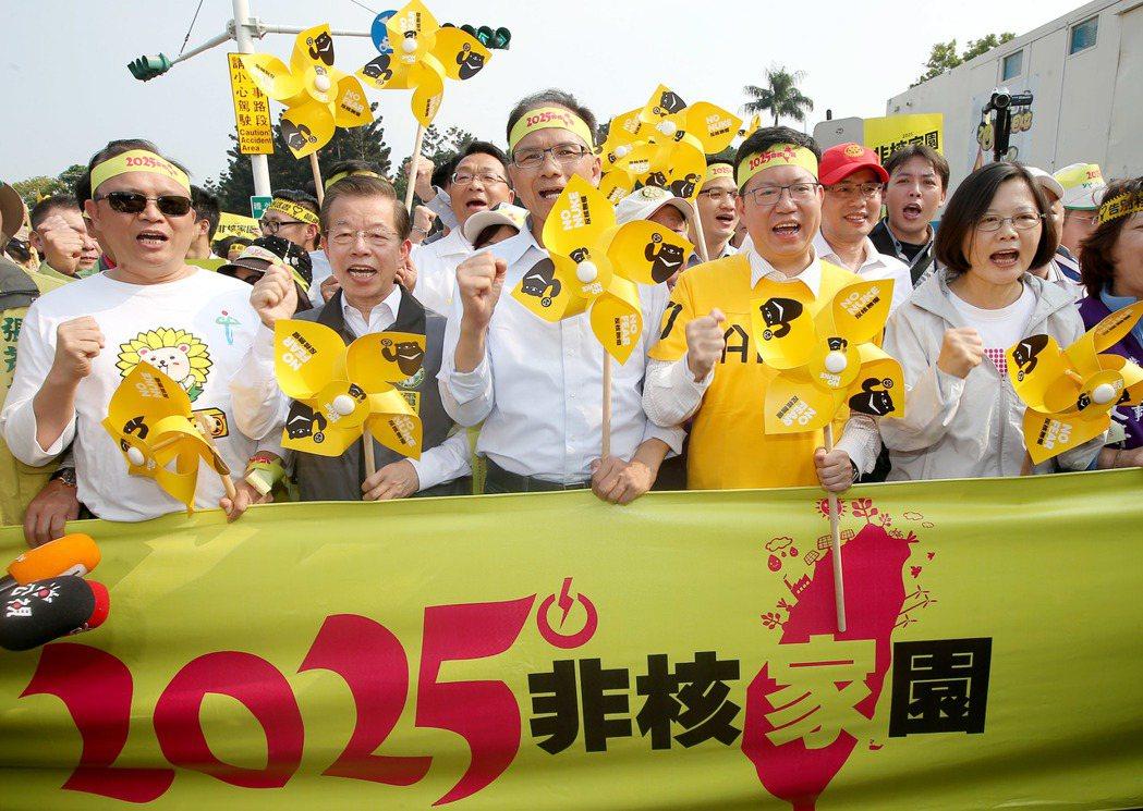 2015年三一四全國廢核大遊行,民進黨主席蔡英文(右)等人一同呼喊希望達成202...
