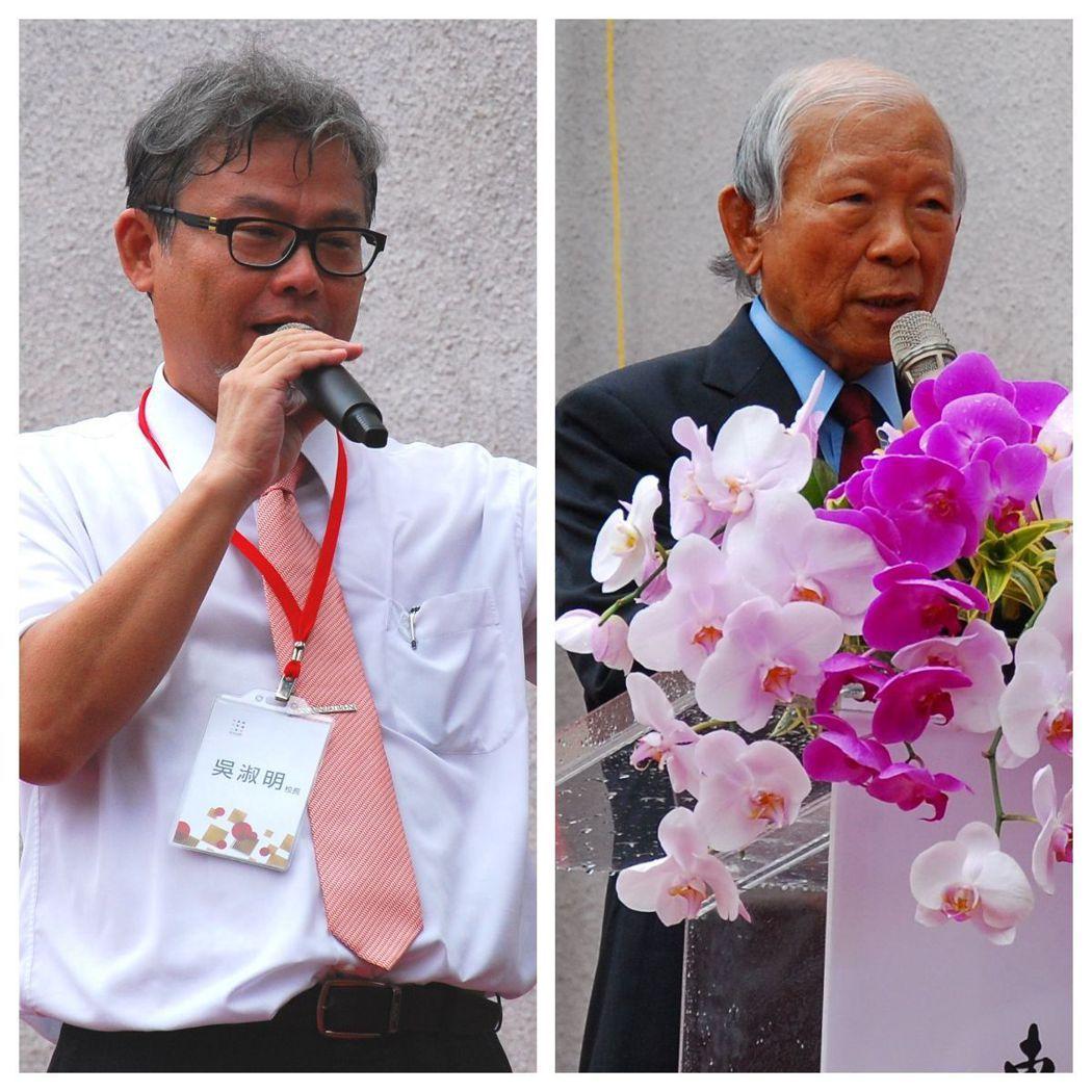 東方設計大學校長吳淑明(左)、董事長李福登(右)。 楊鎮州/攝影