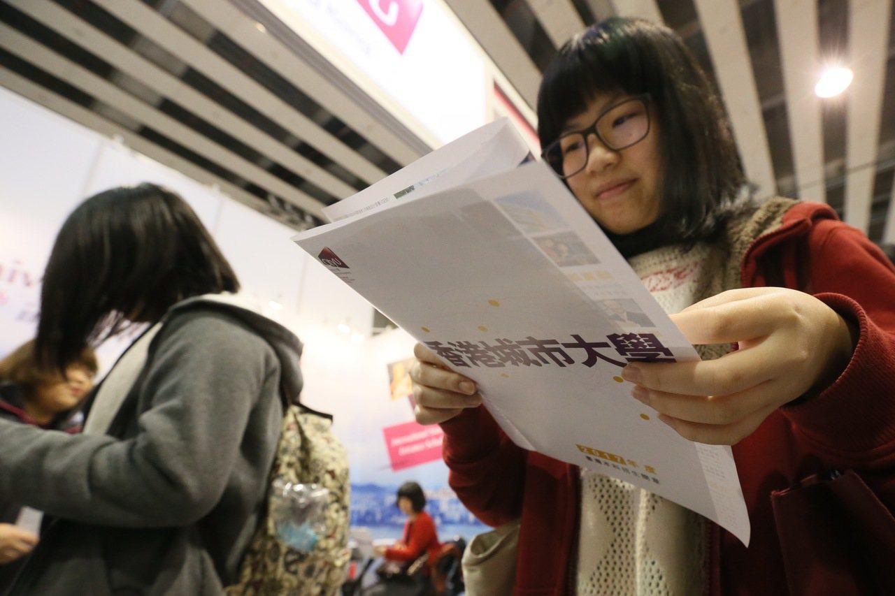 大學技專入學博覽會。聯合報系資料照/記者許正宏/攝影