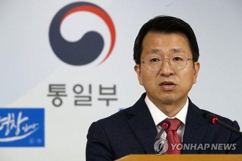 南韓統一部發言人白泰鉉。圖/擷自聯合ニュース