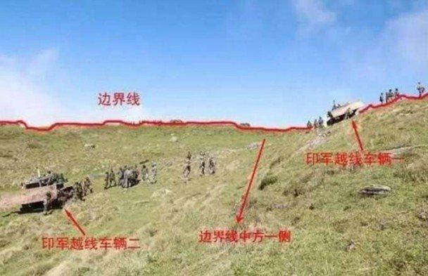 中國外交部今天發表「印度邊防部隊在中印邊界錫金段越界進入中國領土的事實和中國的立...
