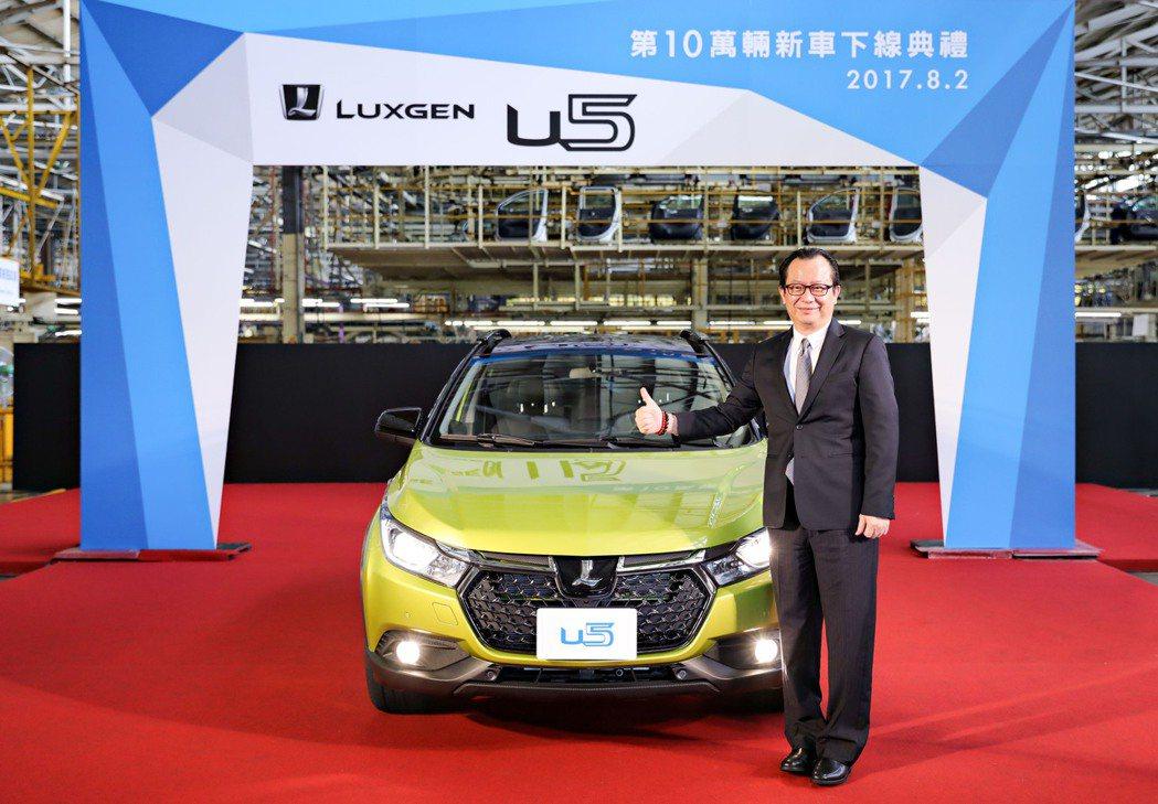 裕隆集團副執行長陳國榮替全新U5正式掛牌。 圖/納智捷提供