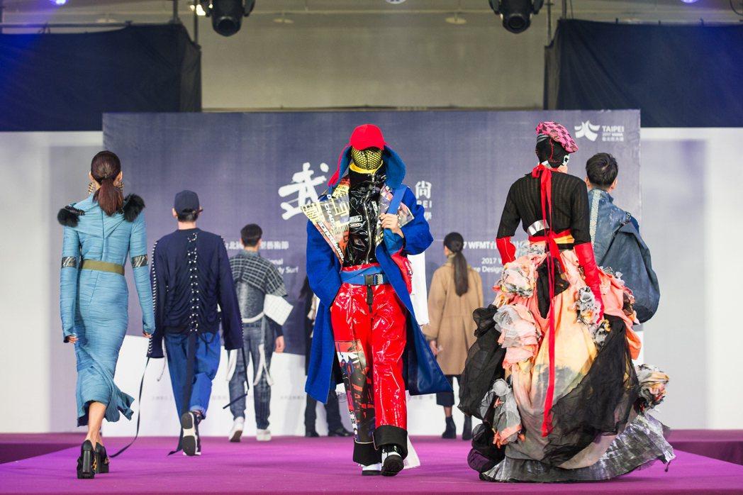台北好時尚入圍作品展演。 北市府/提供