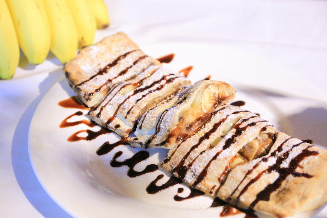 帶有義式口感的榛果巧克力香蕉披薩餃。 攝影/張世雅