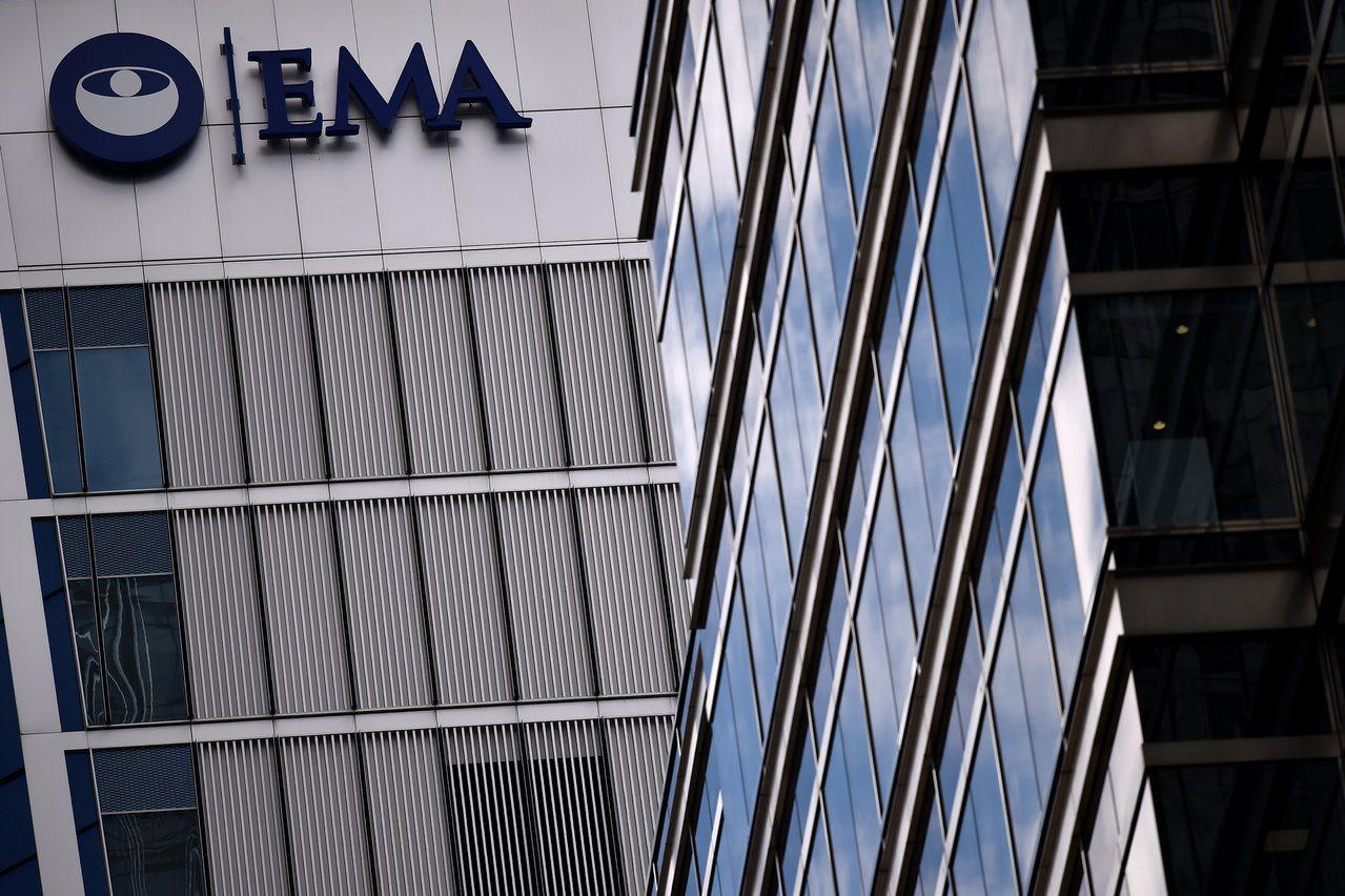 歐洲藥品管理局(EMA)目前在倫敦,因英國脫歐必須遷離。路透