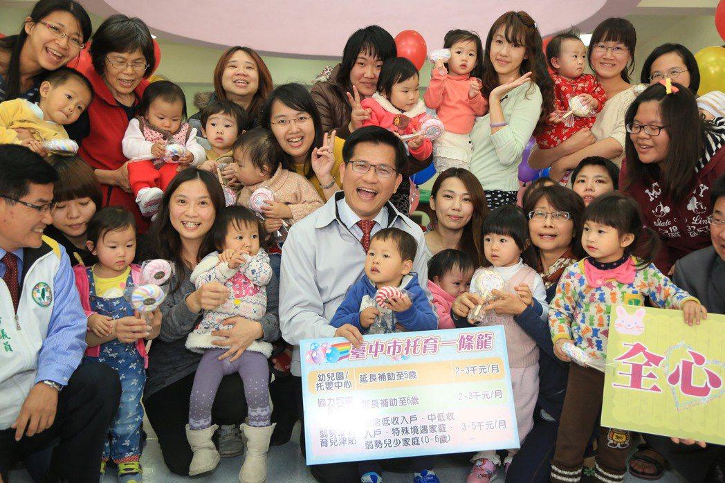 林佳龍宣布:台中人口超越高雄 成台灣第二大都