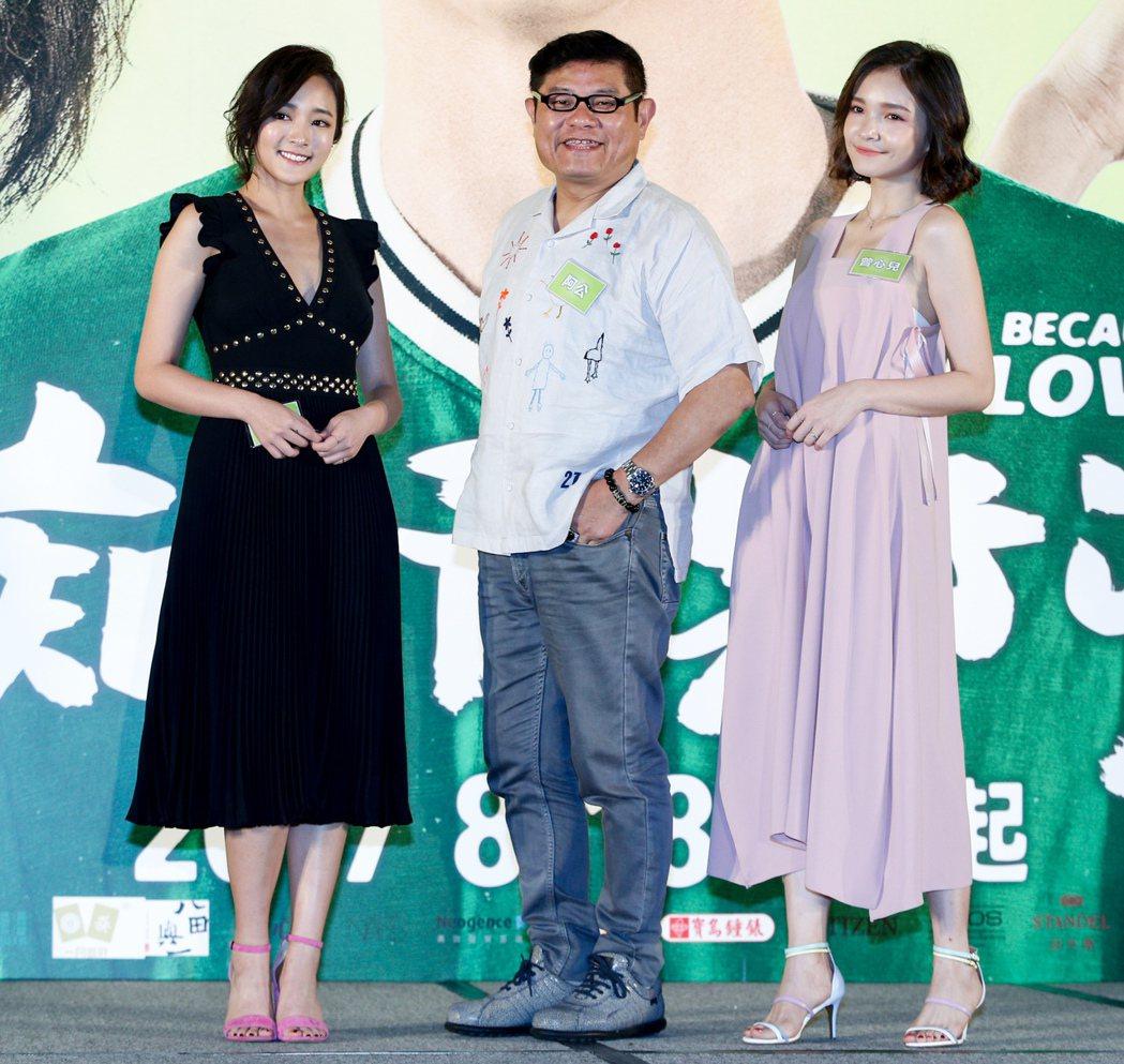 青春愛情電影「痴情男子漢」,今天舉辦電影宣傳記者會。女主角王淨(右)、韓笙笙(左...