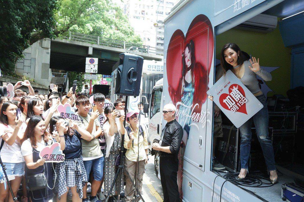 鄧紫棋為香港演唱會舉行快閃活動。圖/蜂鳥音樂提供