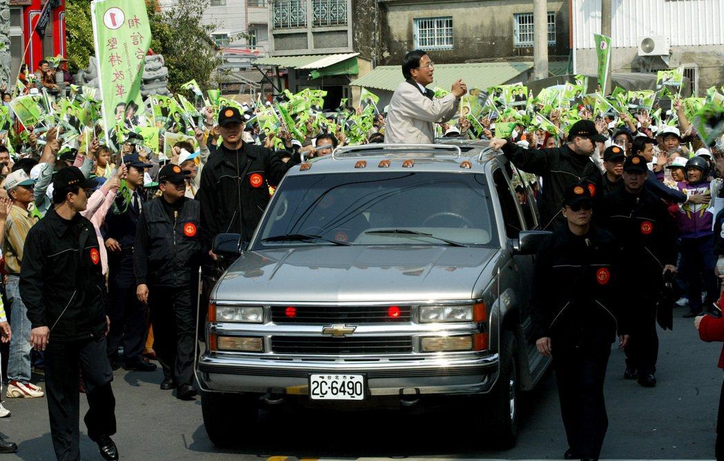2004年陳水扁前總統的雪佛蘭廂式防彈車。 報系資料照
