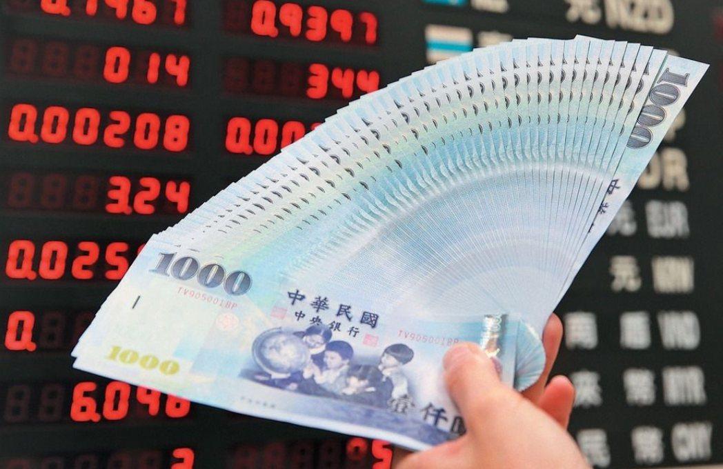 新台幣。 圖/聯合報系資料照片
