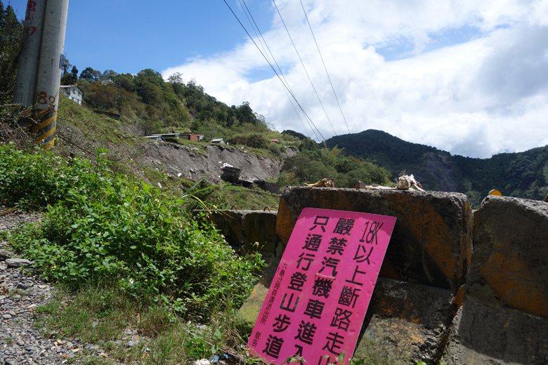 通往藤枝部落的藤枝林道嚴重坍塌。 圖/聯合報系資料照
