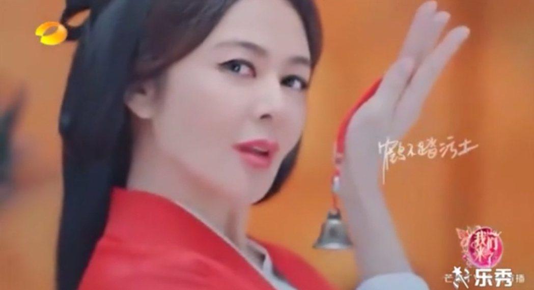 關之琳。圖/翻攝自Youtube