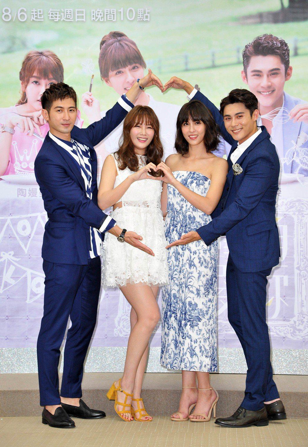 簡宏霖(左起)、陶嫚曼、魏蔓、陳奕出席「噗通噗通我愛你」首映。圖/台視提供