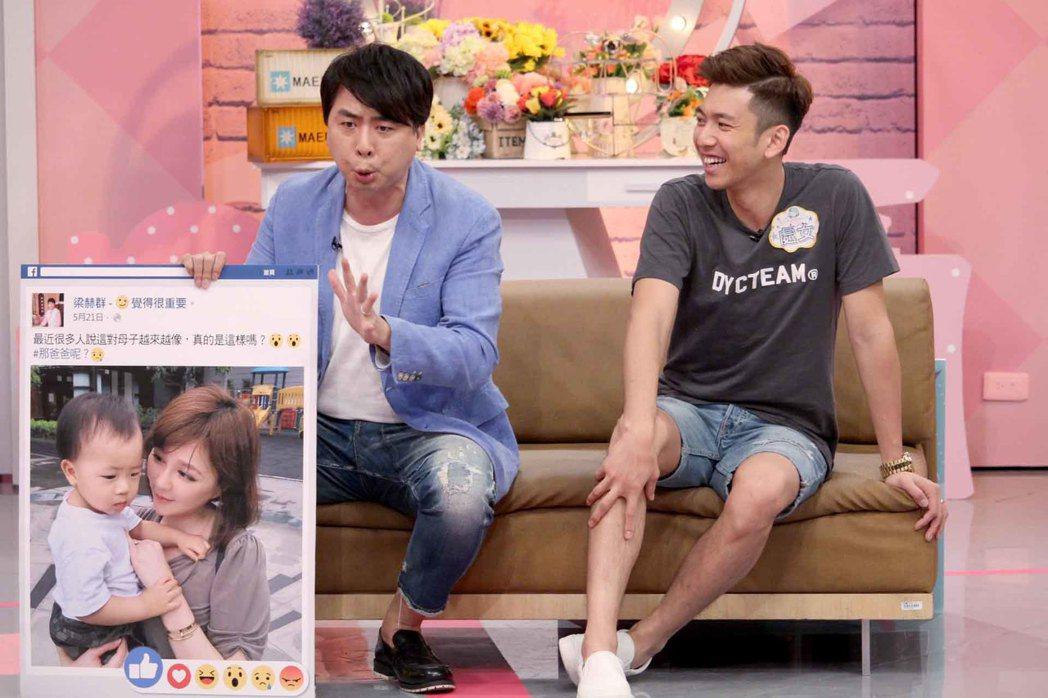 梁赫群抱怨老婆餵兒子吃早餐就得花上「5小時」。圖/TVBS提供