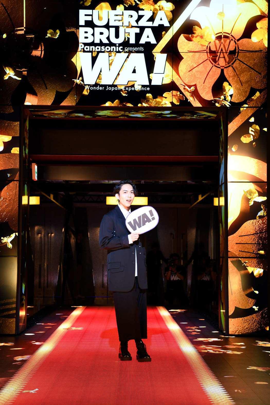 林宥嘉走上紅毯難掩興奮。圖/雅慕斯娛樂提供