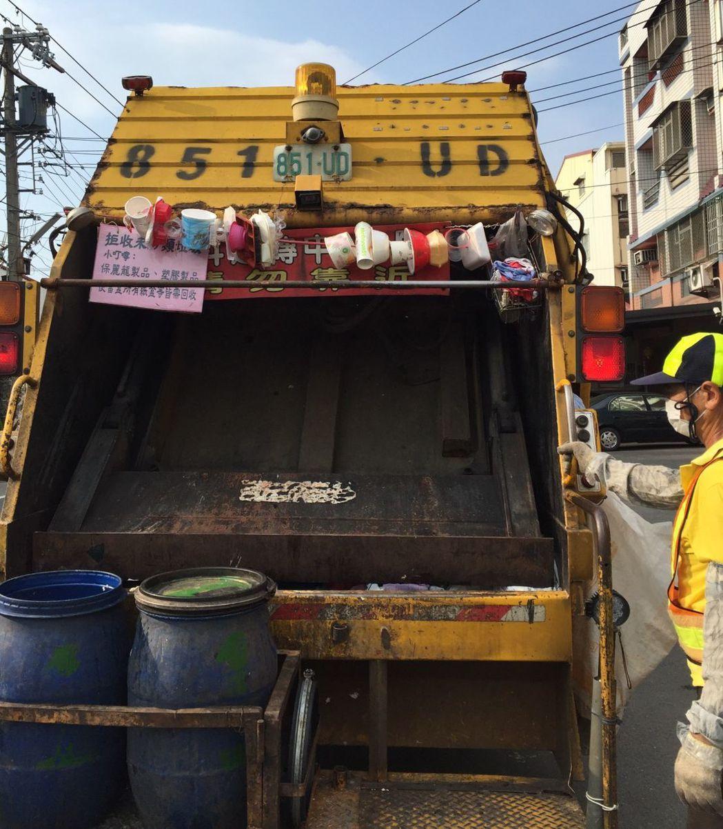 垃圾未分類 垃圾車進不了焚化廠