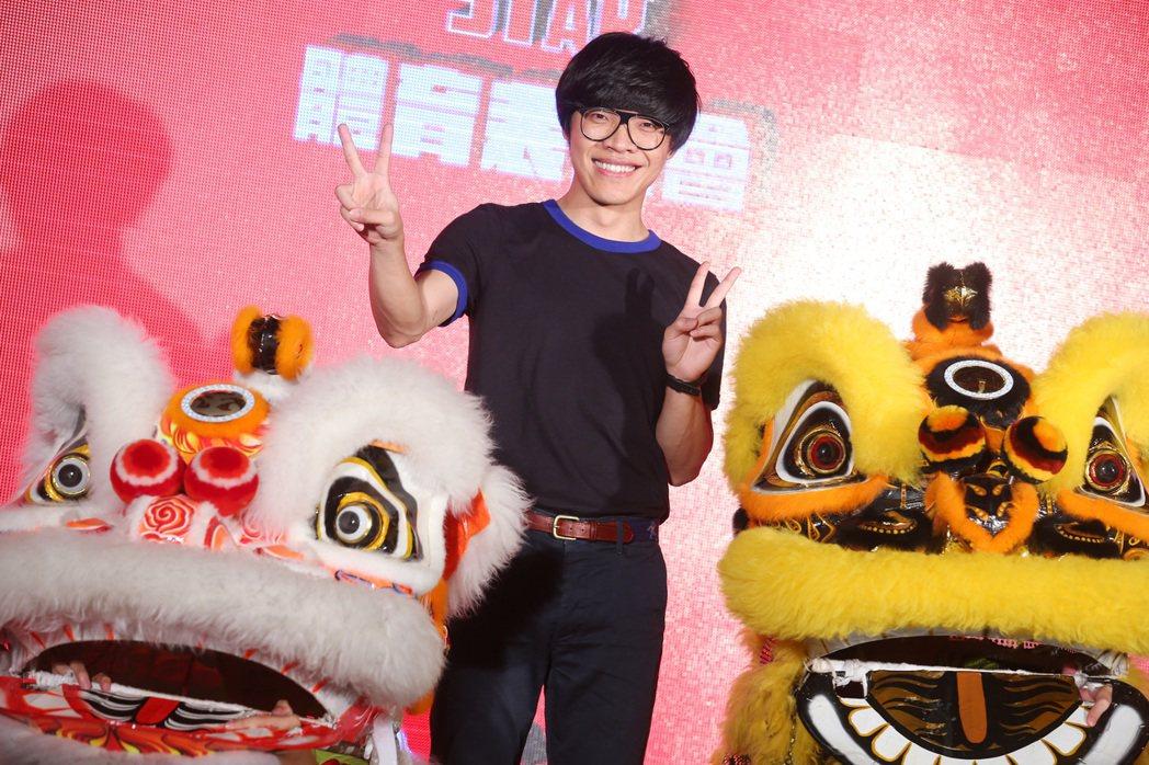 歌手盧廣仲下午出席Super star體育表演會宣傳記者會替活動造勢,他透露9月