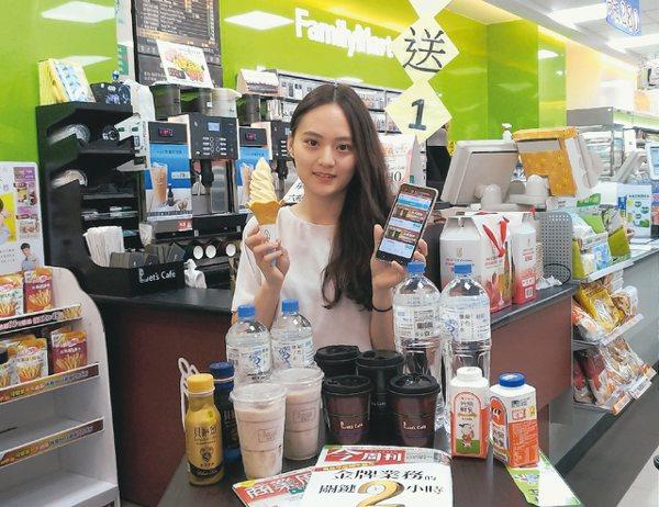 全家商品預售服務,首波推出Let's Cafe、霜淇淋、水等。