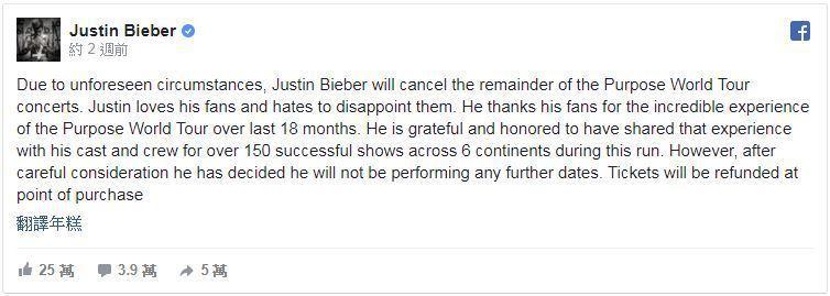 加拿大偶像歌手小賈斯汀(Justin Bieber)上個月無預警宣布取消世界巡迴...
