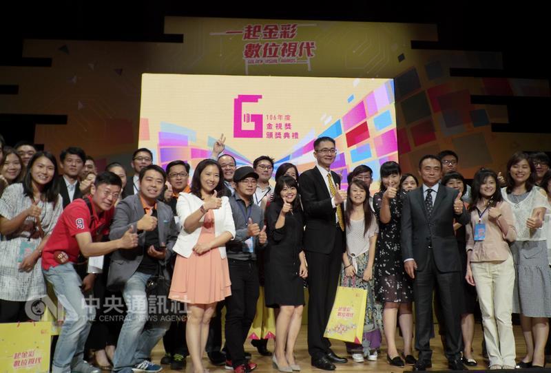 106年金視獎頒獎典禮4日盛大舉行,共48家有線電視系統、340件作品角逐獎項。...