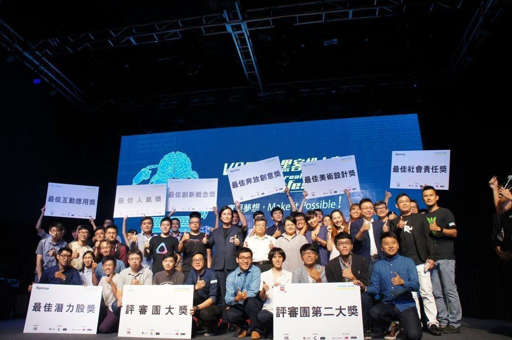 2016年VRHackFest選出九組VR之星。 業者/提供