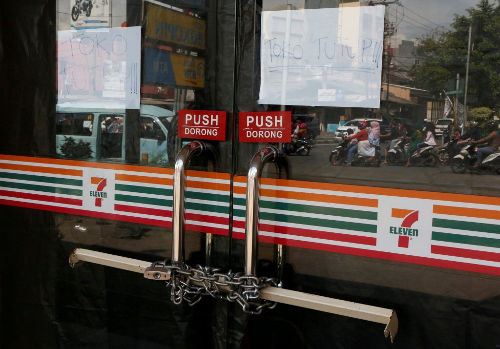 2017年6月22號,印尼的7-11宣布在6月30號全面關閉全國120家分店。 ...