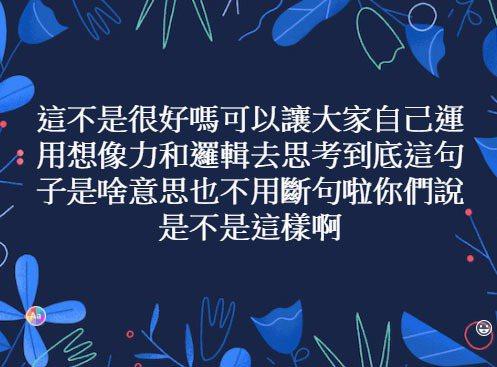 圖片來源/臉書
