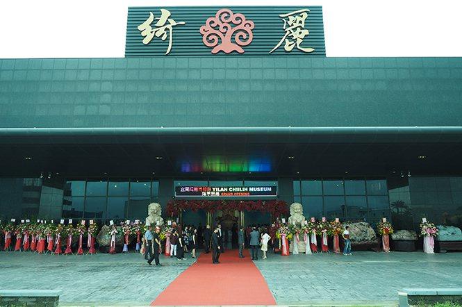 綺麗珊瑚宜蘭博物館暨觀光工廠是全台最大寶石觀光工廠。