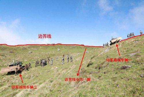 大陸外交部公開的印軍越界現場。取自鳳凰網