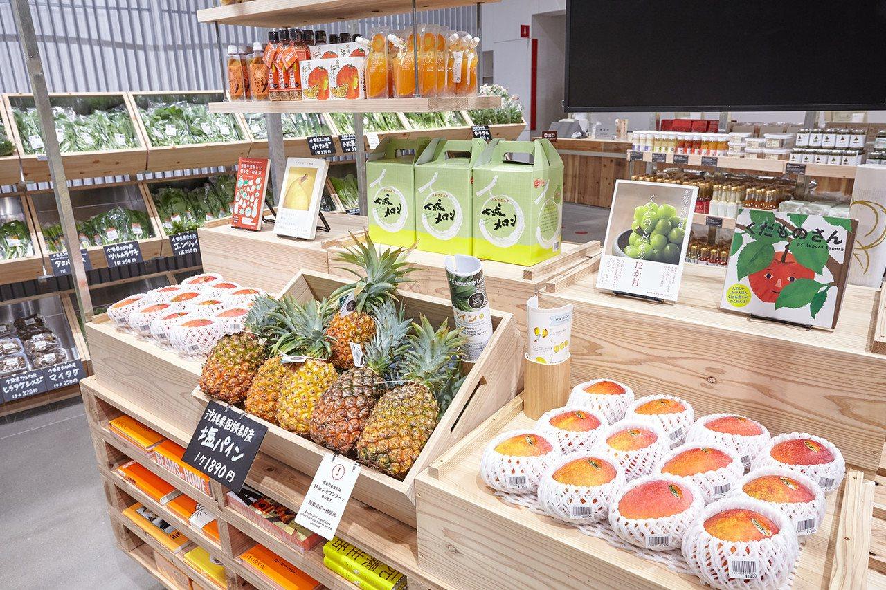 無印良品蔬果市場直送日本各地的新鮮蔬果。圖/無印良品提供