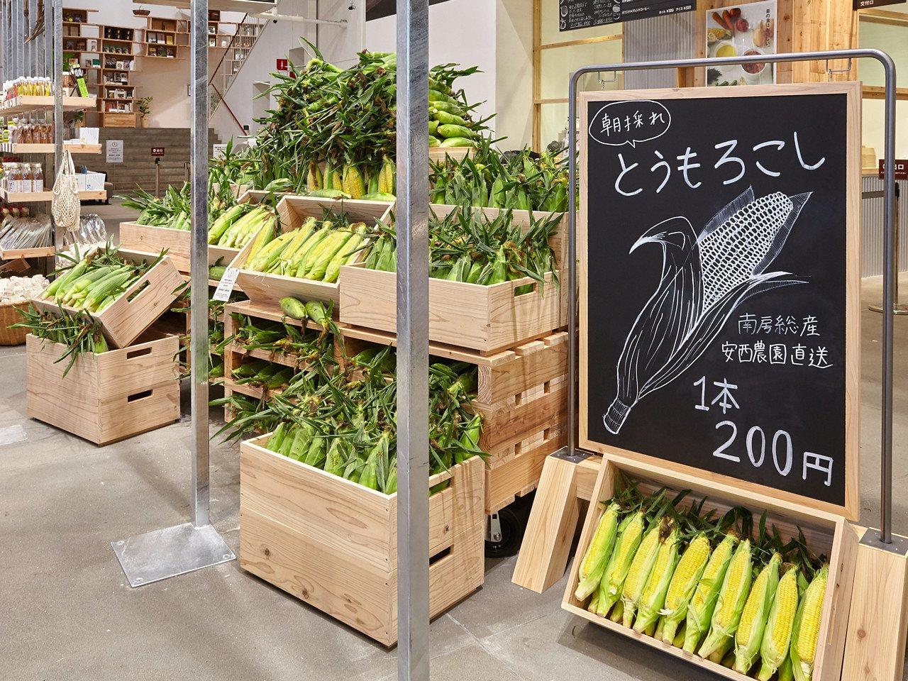 無印良品蔬果市場販賣當季限量食材。圖/無印良品提供