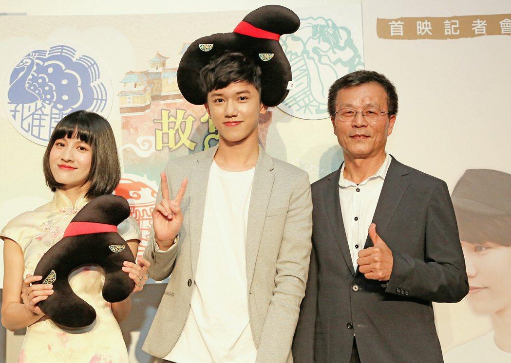 連俞涵(左起)、宗贏、故宮博物院院長林正儀宣布「故宮×青春」系列活動起跑。圖/國...