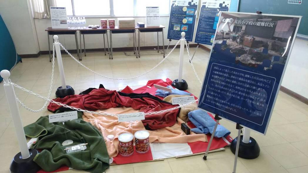 日本仙台市荒浜小學校的室內展示室內,呈現當時避難民眾所使用的裝備。 記者楊德宜/...