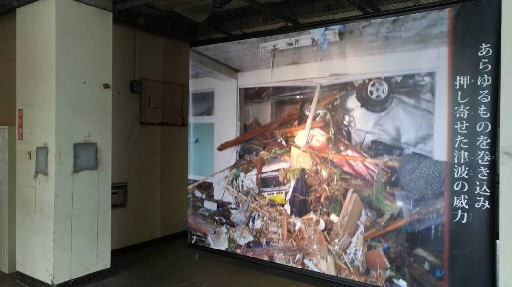 日本仙台市荒浜小學校受災情形,曾有車輛遭沖入校舍。 記者楊德宜/攝影