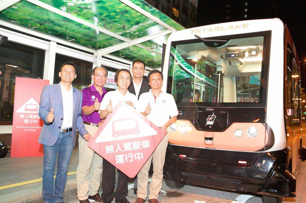台北市副市長林欽榮表示,柯P市長非常關心此次智慧交通創新實證計畫,北市將採開放測...