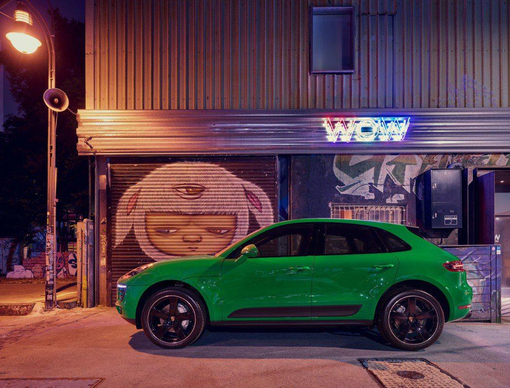 保時捷亞太推出「Macan 精彩人生」活動展現 Macan 的極致個性化魅力。圖/Porsche提供