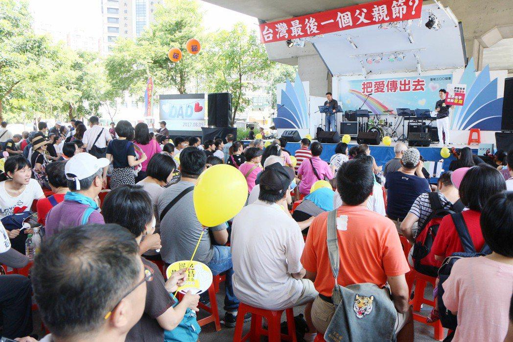 安定力量今上午在汐止火車站發起「台灣最後一個父親節?」活動,藉由造勢收到更多連署...