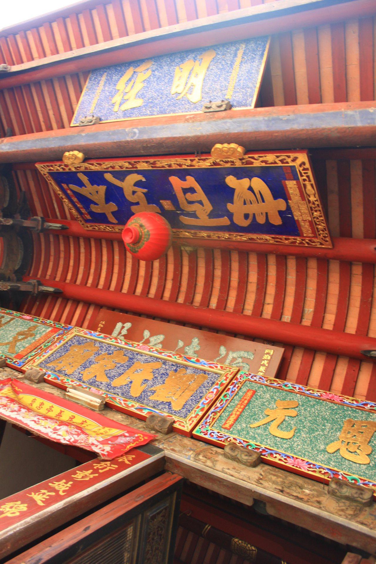 縣定三級古蹟「劉氏家廟」匾額多。記者郭政芬/攝影